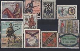 Erinnophilie Guerre 14 Vignettes Militaire Armée Régiment Alliés Russie Serbie Angleterre Canada Italie - Erinnofilia