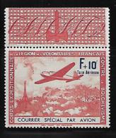 France LVF 1941 Yvert 3 Neuf** MNH (AA86) - Guerras