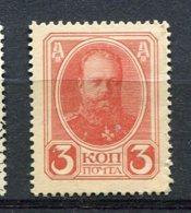 RUSSIE - Yv N° 129  (*)   3k  Romanov Inscription Au Verso  Cote  1 Euro  BE  2 Scans - 1917-1923 Republic & Soviet Republic