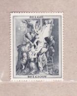 """1939 Nr 511** Zonder Scharnier,zegel Uit Reeks """"Restoratie Rubenshuis"""".OBP 67 Euro. - Nuevos"""
