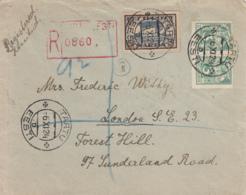 Estonia 1924 Registered Letter Tartu To UK Franked Sc 77 25m Viking Ship, 69 3m Weaver Pair - Estonia