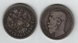 Russie, Rouble, 1896, Nicolas II, - Russia