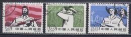 PR CHINA 1962 - Support For Cuba CTO - 1949 - ... Volksrepublik