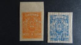 RUSSIE - ARMEE DU SUD 1919 - YT 34 Et 37- Non Dentelés- MNH Avec Gomme D'origine  Voir Scan - Other