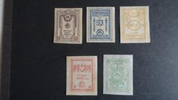 RUSSIE 1919 ARMEE DU NORD - Yvert Et T N°1 à 5 - Non Dentelés - MNH - Cote 5,00 € -  Légères Traces Voir Scan - Unused Stamps