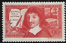 France 1937 Yvert 341 Neuf** MNH (AA90) - France