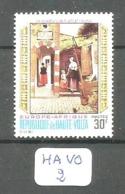 HA VO YT 226 En X - Obervolta (1958-1984)