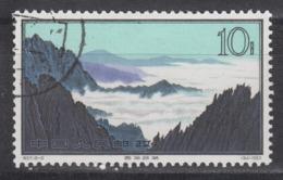 PR CHINA 1963 - 10分 Hwangshan Landscapes 中國郵票1963年10分黃山風景區 - 1949 - ... Volksrepublik