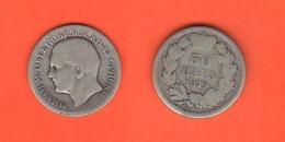 Serbia 50 Para 1878 Regno Di Jugoslavia Yugoslavia Prince Milan Obrenovich IV - Serbia