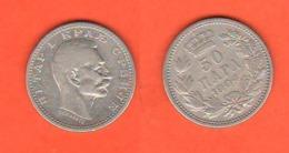 Serbia 50 Para 1904 Regno Di Jugoslavia Yugoslavia King Peter I° - Serbia