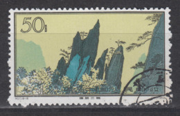 PR CHINA 1963 - 50分 Hwangshan Landscapes 中國郵票1963年50分黃山風景區 - 1949 - ... Volksrepublik