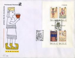 Ref. 355301 * NEW *  - SPAIN . 1992. NATIONAL ARTISTIC  HERITAGE CODEXES. PATRIMONIO ARTISTICO NACIONAL. CODICES - 1931-Today: 2nd Rep - ... Juan Carlos I