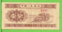 CHINE / 1953 - Chine