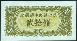 KOREA NORTH - 20 Chon 1947 UNC P.6 B - Korea, Noord