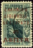 Greece: Dedeagatch. Sc #N182. Used. VF. - Dedeagh (Dedeagatch)