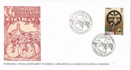 34402. Carta GERONA 1984. 64 Volta Ciclista Catalunya. Arribada Y Final De Volta. Ciclismo - 1931-Hoy: 2ª República - ... Juan Carlos I