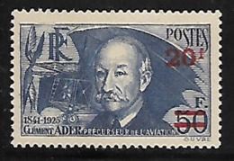 France 1940/41 Yvert 493a Neuf** MNH (AA93) - Neufs