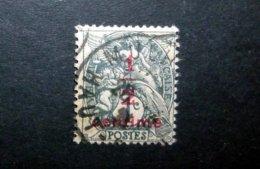 FRANCE 1919 N°157I OBL. (BLANC. ½C SUR 1C GRIS-NOIR. TYPE I) - 1900-29 Blanc