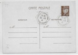 "1941 - PETAIN - CARTE ENTIER Avec CACHET HEXAGONAL POSTE RURALE ""FRANCE EUROPEENNE"" - Postmark Collection (Covers)"