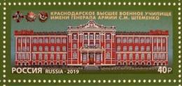 Russia 2019 One Krasnodar Higher Military School Architecture General Shtemenk Coat Of Arms Organization Stamp MNH - Militaria