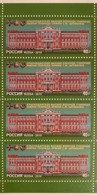 Russia 2019 Block Krasnodar Higher Military School Architecture General Shtemenk Coat Of Arms Organization Stamps MNH - Militaria