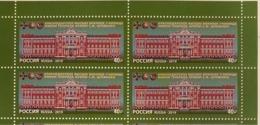 Russia 2019 Block Krasnodar Higher Military School Architecture General Shtemenk Coat Of Arms Organization Stamps MNH - Architecture