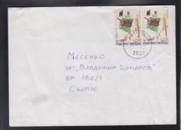 REPUBLIC OF MACEDONIA, 1991-2019, COVERS, MICHEL 268, 298, 334 - CHILDRENS DAY - Infanzia & Giovinezza