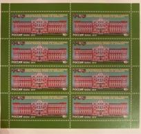 Russia 2019 Sheet Krasnodar Higher Military School Architecture General Shtemenk Coat Of Arms Organization Stamps MNH - Militaria