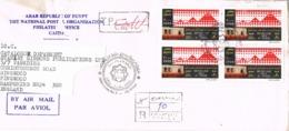 34408. Carta Aerea Certificada EL CAIRO (Egypt) 2000. Metro Line Num 2 - Egipto
