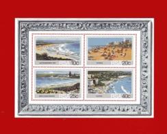 (St5) South Africa RSA**- 1983 / Tourism /  MNH / Bl 15 - Blocchi & Foglietti