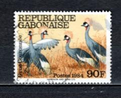 GABON  N° 574  OBLITERE  COTE 0.60€   ANIMAUX OISEAUX - Gabun (1960-...)