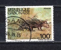 GABON  N° 587  OBLITERE  COTE 0.75€   ANIMAUX - Gabun (1960-...)