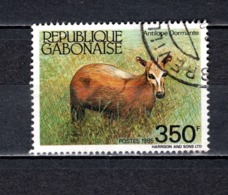 GABON  N° 589  OBLITERE  COTE 2.25€   ANIMAUX - Gabun (1960-...)