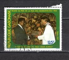 GABON  N° 617  OBLITERE  COTE 0.80€   PRESIDENT PRIX DE LA PAIX - Gabun (1960-...)