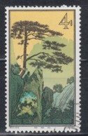 PR CHINA 1963 - 4分 Hwangshan Landscapes 中國郵票1963年4分黃山風景區 - 1949 - ... Volksrepublik