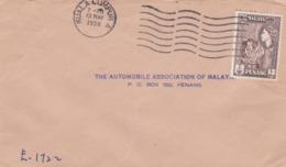 BUSTA VIAGGIATA - MALAYA - MALESIA - KUALA LAMPUR - THE AUTOMOBILE ASSOCIATION OF MALAYA - ANNO. 1959 - Malesia (1964-...)