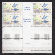 Saint-Pierre Et Miquelon Yvert N° 74 Aérien Neuf Coin Daté 26 4 95 Oiseaux La Sterne Articque 4 Valeurs Lot 23-26 - Ungebraucht