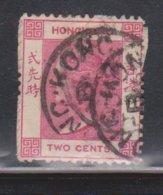 HONG KONG Scott # 36b Used - Queen Victoria - Paper Adhesion - Hong Kong (...-1997)