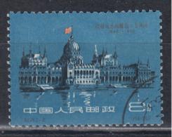 PR CHINA 1960 - The 15th Anniversary Of Hungarian Liberation KEY VALUE! - 1949 - ... Volksrepublik