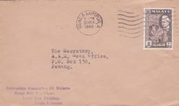 BUSTA VIAGGIATA  - MALAYA - MALESIA - KUALA - LUMPUR - AUTOMOBILE ASSOCIATION OF MALAYA - Malesia (1964-...)