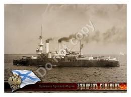 Postcard | Imperial Russian Navy | Cruiser Admiral Seniavin | Russia - Warships