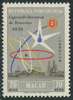 Macau 1958. M#414 VF/MVLH. Brussels World Exposition. (Ts15) - 1958 – Brüssel (Belgien)