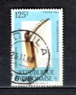 GABON  N° 638  OBLITERE  COTE 1.00€   INSTRUMENTS DE MUSIQUE - Gabun (1960-...)