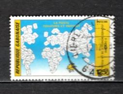 GABON  N° 654  OBLITERE  COTE 0.50€   JOURNEE DE LA POSTE - Gabun (1960-...)
