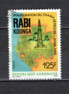 GABON  N° 658  OBLITERE  COTE 0.60€   PETROLE - Gabun (1960-...)