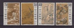1966, CHINA TAIWAN. PAINTINGS, 4 VALUES. - 1945-... Republic Of China