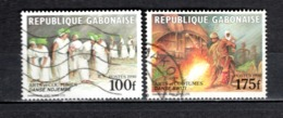 GABON  N° 685F + 685G  OBLITERES  COTE 12.00€  DANSE - Gabon