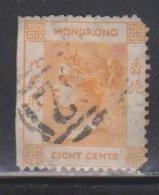 HONG KONG Scott # 13 Used - Queen Victoria - Round Corners & Straight Edge CV $14 - Hong Kong (...-1997)