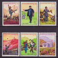 1972, CHINA. 6 VALUES ΜΝΗ. - 1949 - ... Volksrepublik