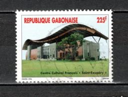 GABON  N° 866C  OBLITERE  COTE ? €   CENTRE CULTUREL - Gabon